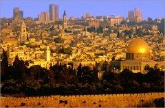 Jerusalem Getty