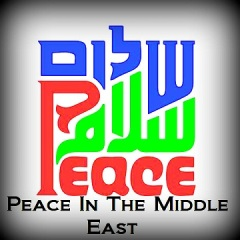 peace_in_the_middle_east_logo_2[1]