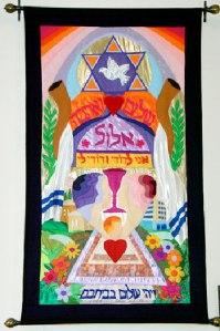 Elul-Temple Bnai Sholom